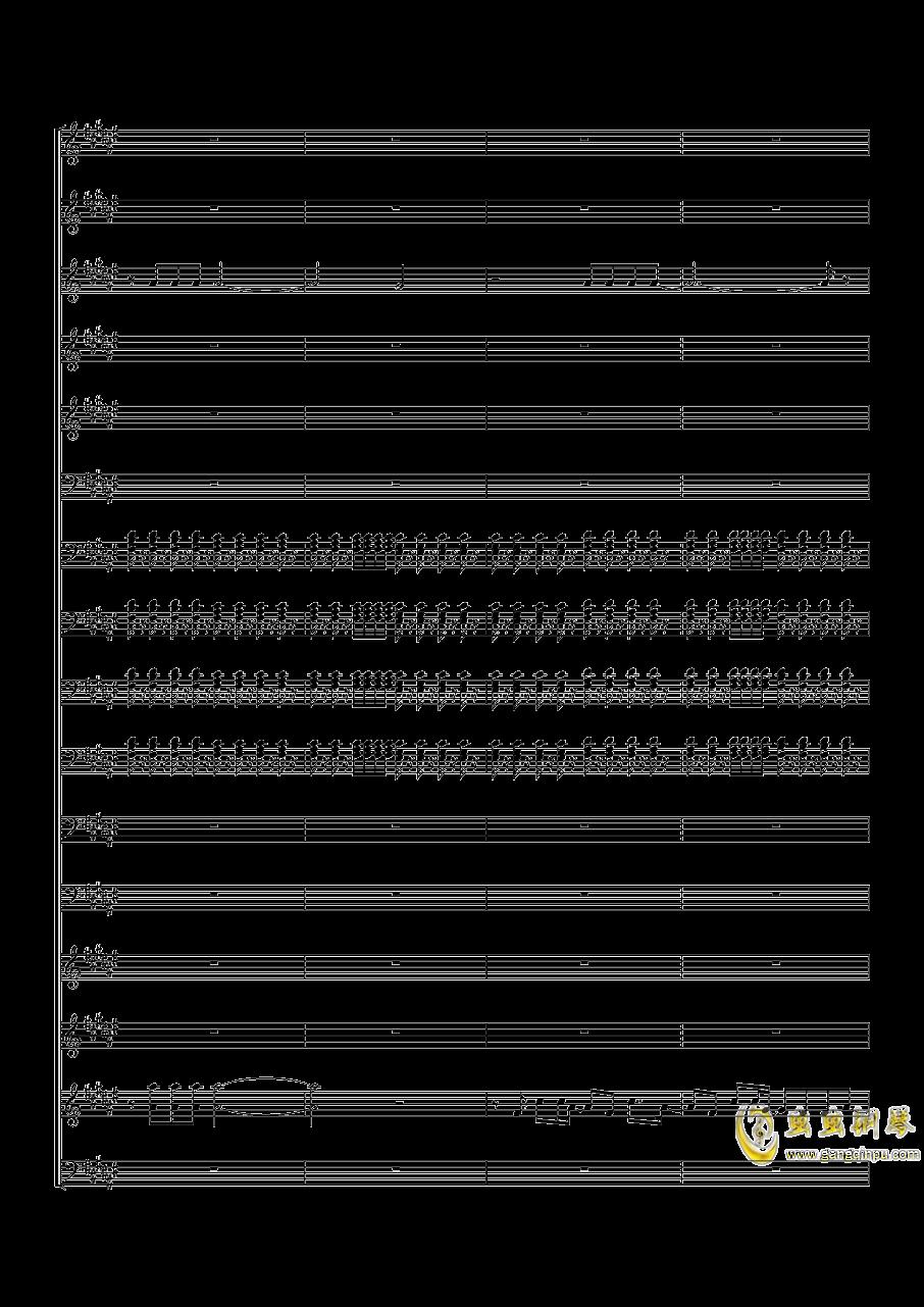 Faded钢琴谱 第7页