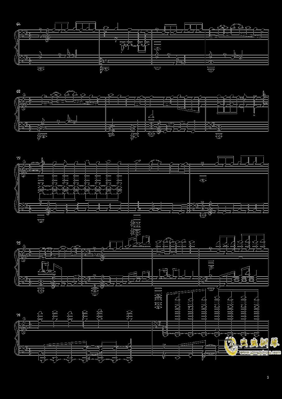 静かと怒りの海钢琴谱 第5页