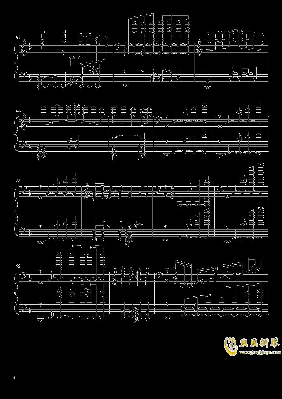 静かと怒りの海钢琴谱 第6页