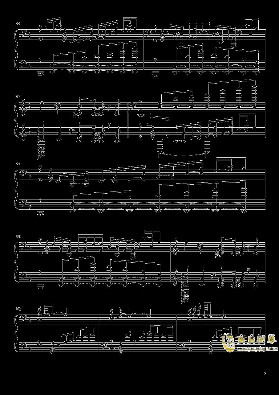 静かと怒りの海钢琴谱 第7页