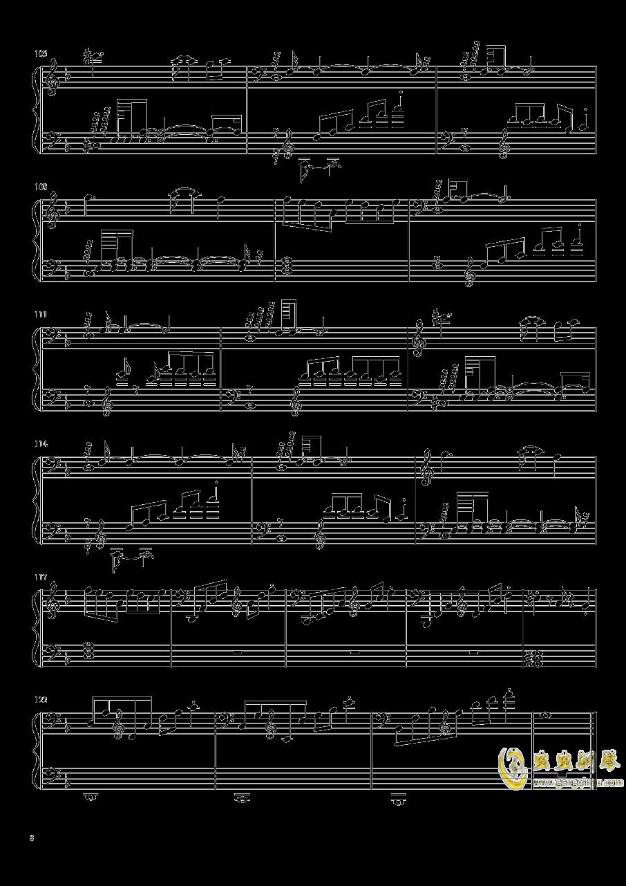 静かと怒りの海钢琴谱 第8页