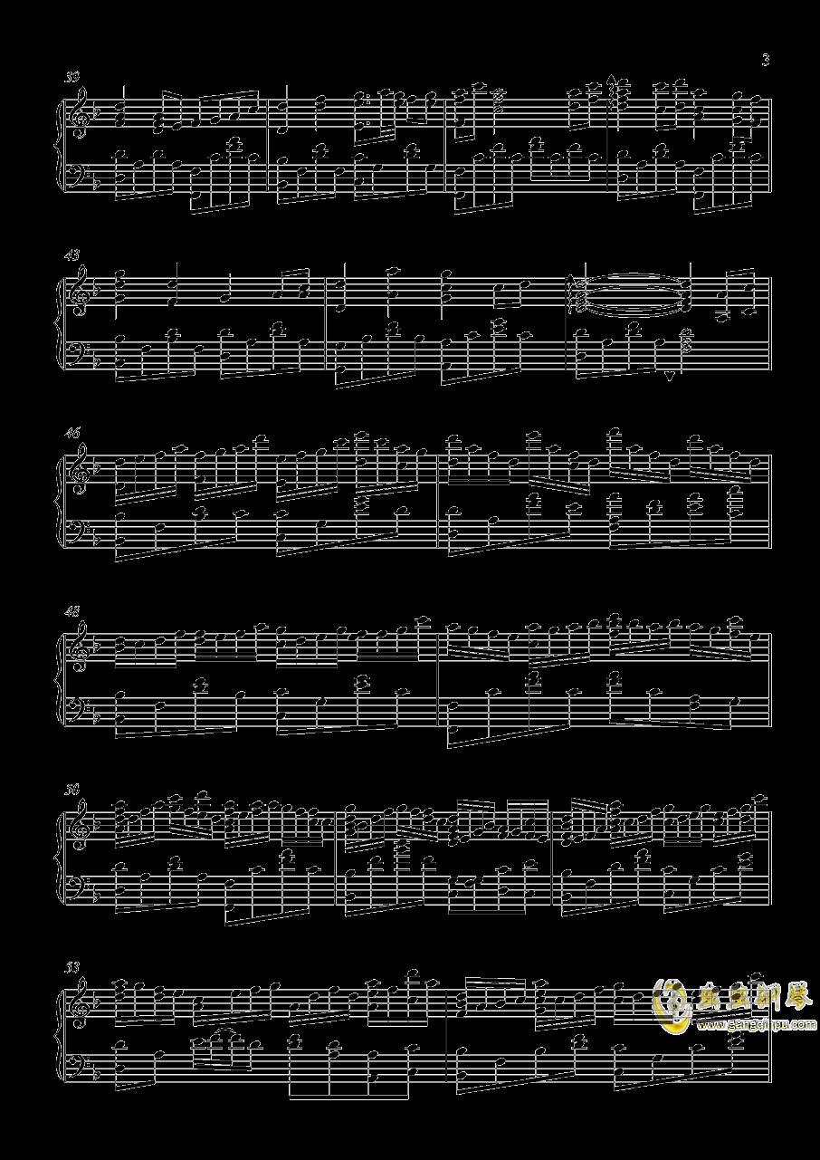 茜云钢琴谱 第3页