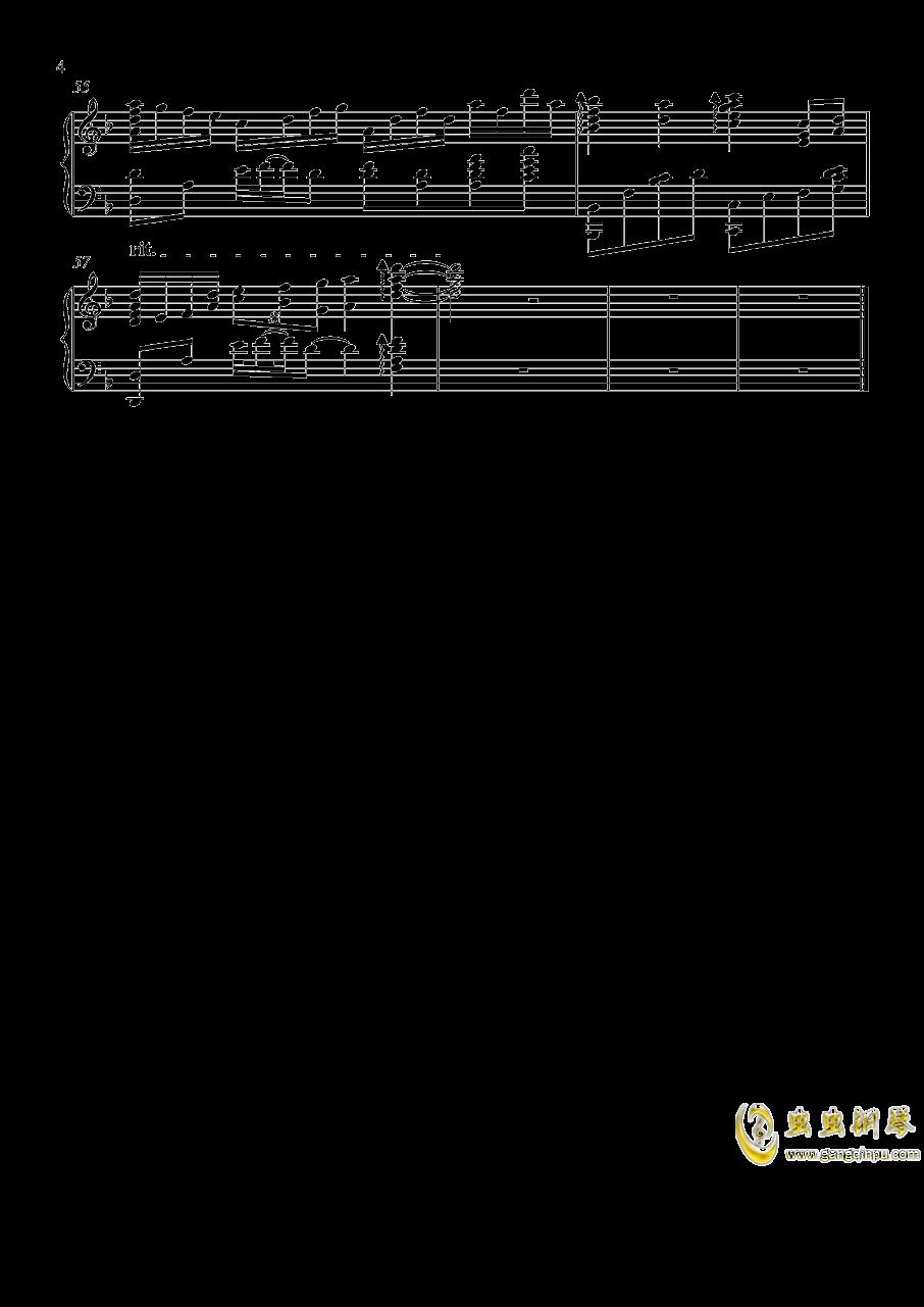 茜云钢琴谱 第4页