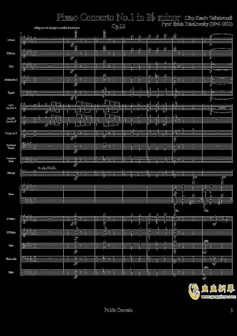 柴可夫斯基钢琴第一协奏曲钢琴谱 第1页