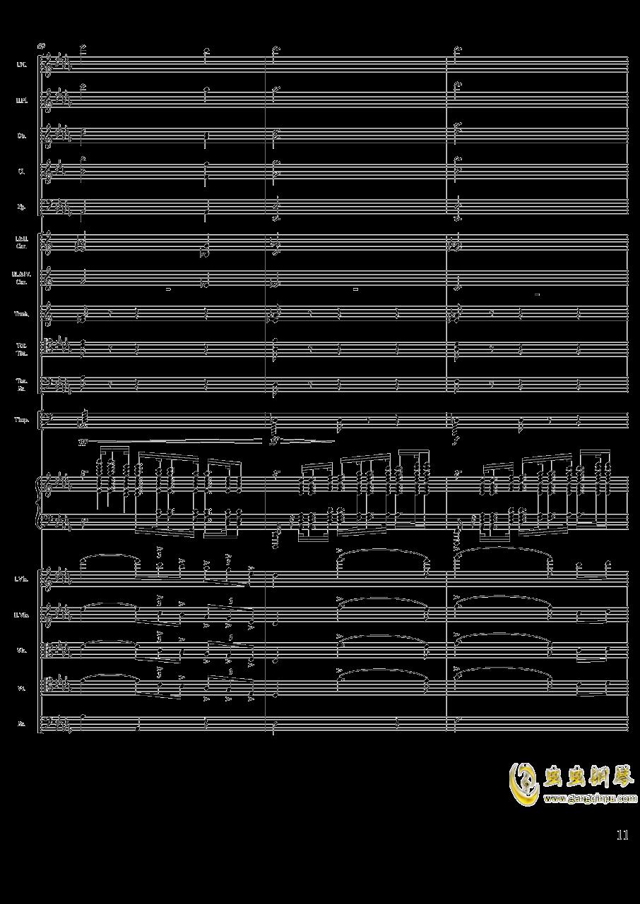 柴可夫斯基钢琴第一协奏曲钢琴谱 第11页