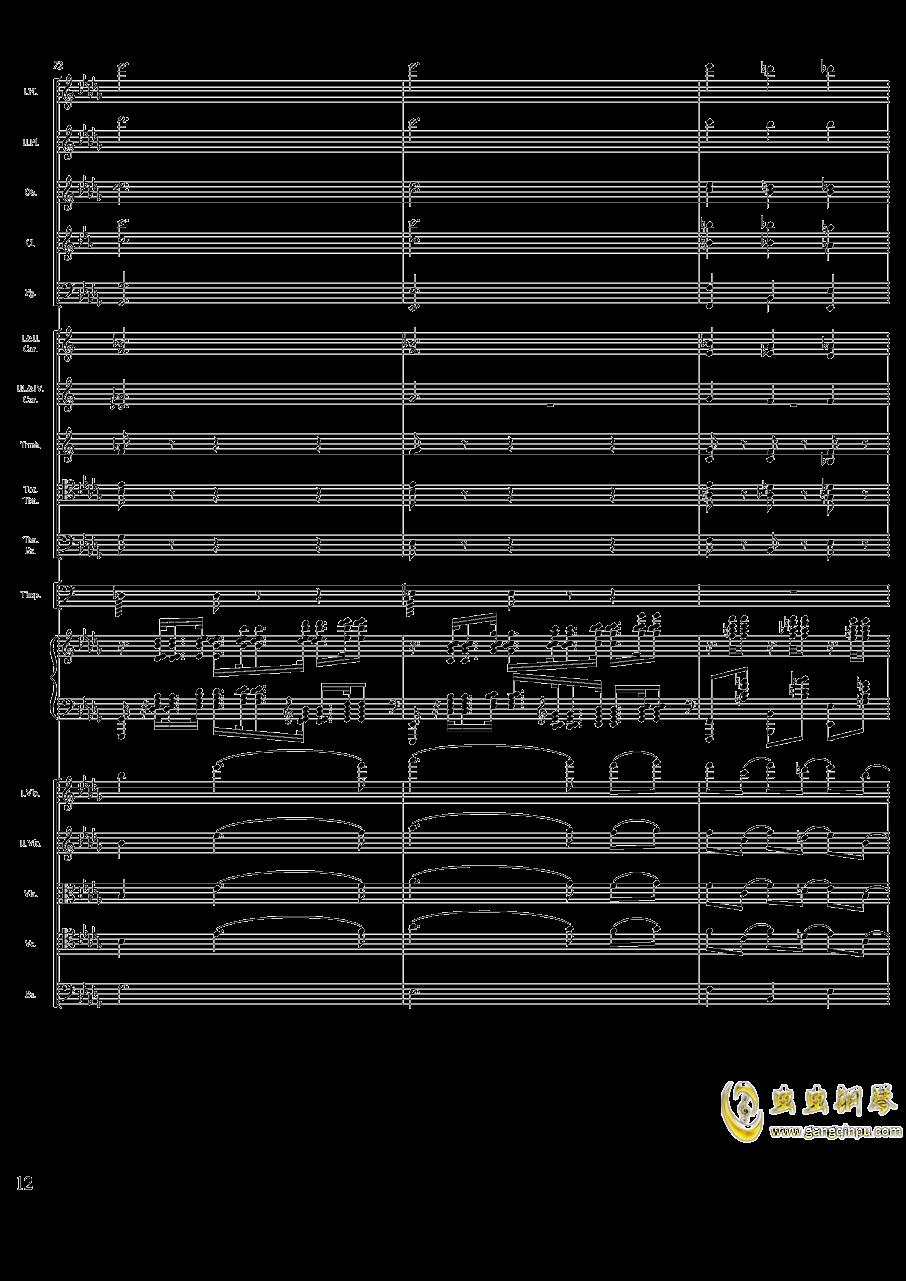 柴可夫斯基钢琴第一协奏曲钢琴谱 第12页