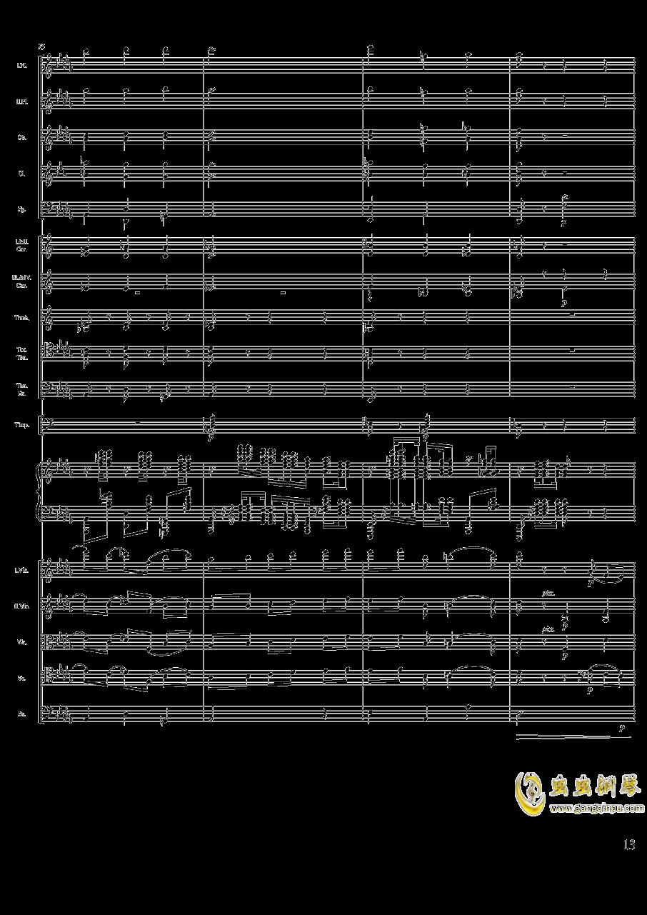 柴可夫斯基钢琴第一协奏曲钢琴谱 第13页