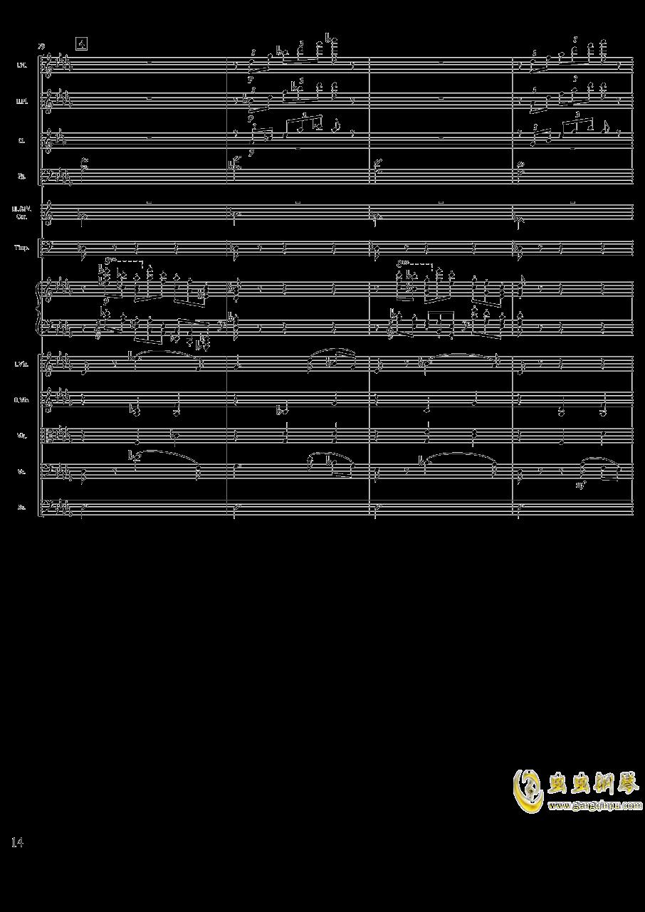 柴可夫斯基钢琴第一协奏曲钢琴谱 第14页