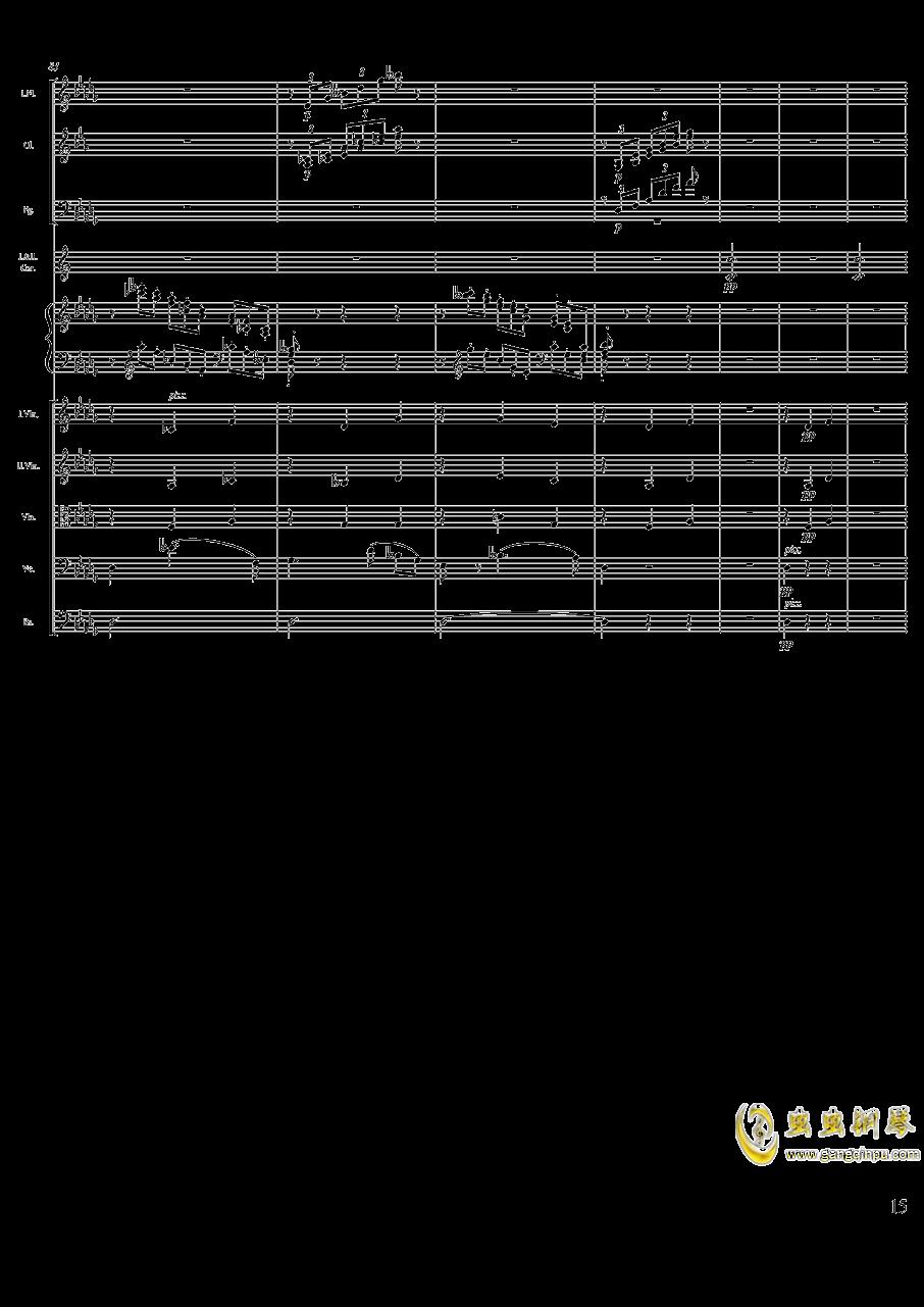 柴可夫斯基钢琴第一协奏曲钢琴谱 第15页