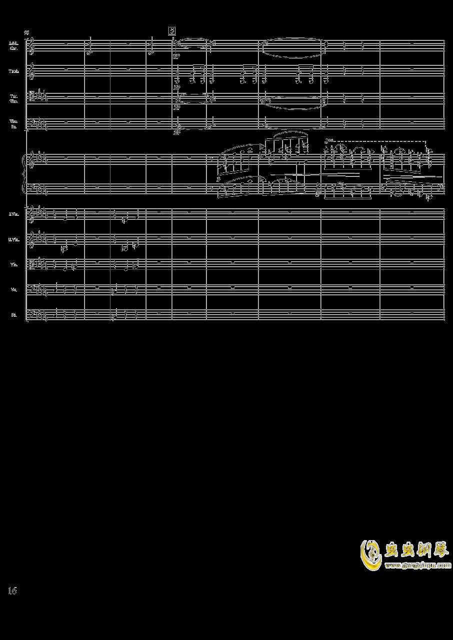 柴可夫斯基钢琴第一协奏曲钢琴谱 第16页