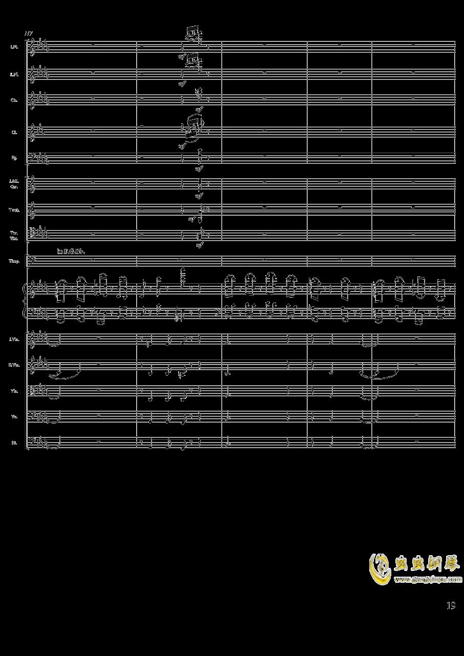 柴可夫斯基钢琴第一协奏曲钢琴谱 第19页