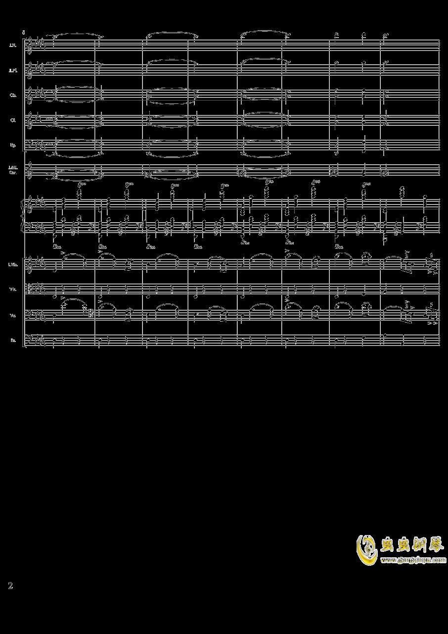 柴可夫斯基钢琴第一协奏曲钢琴谱 第2页