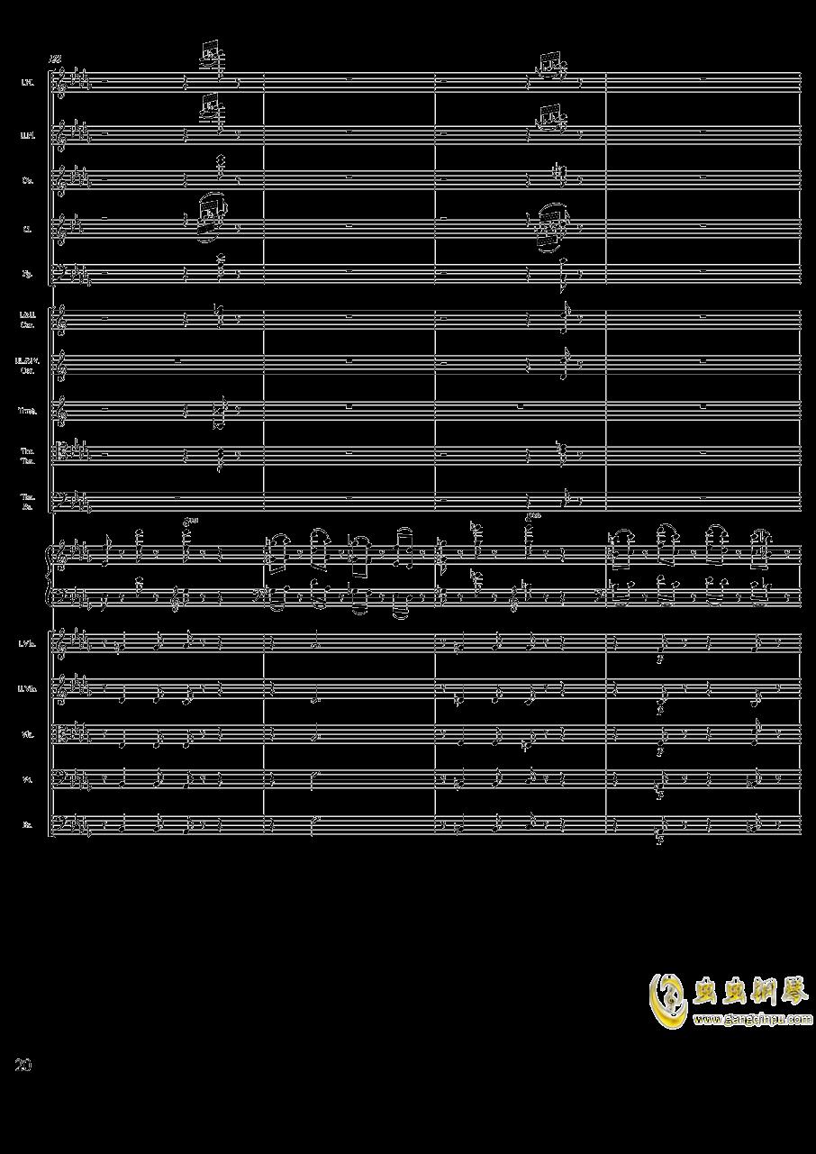 柴可夫斯基钢琴第一协奏曲钢琴谱 第20页