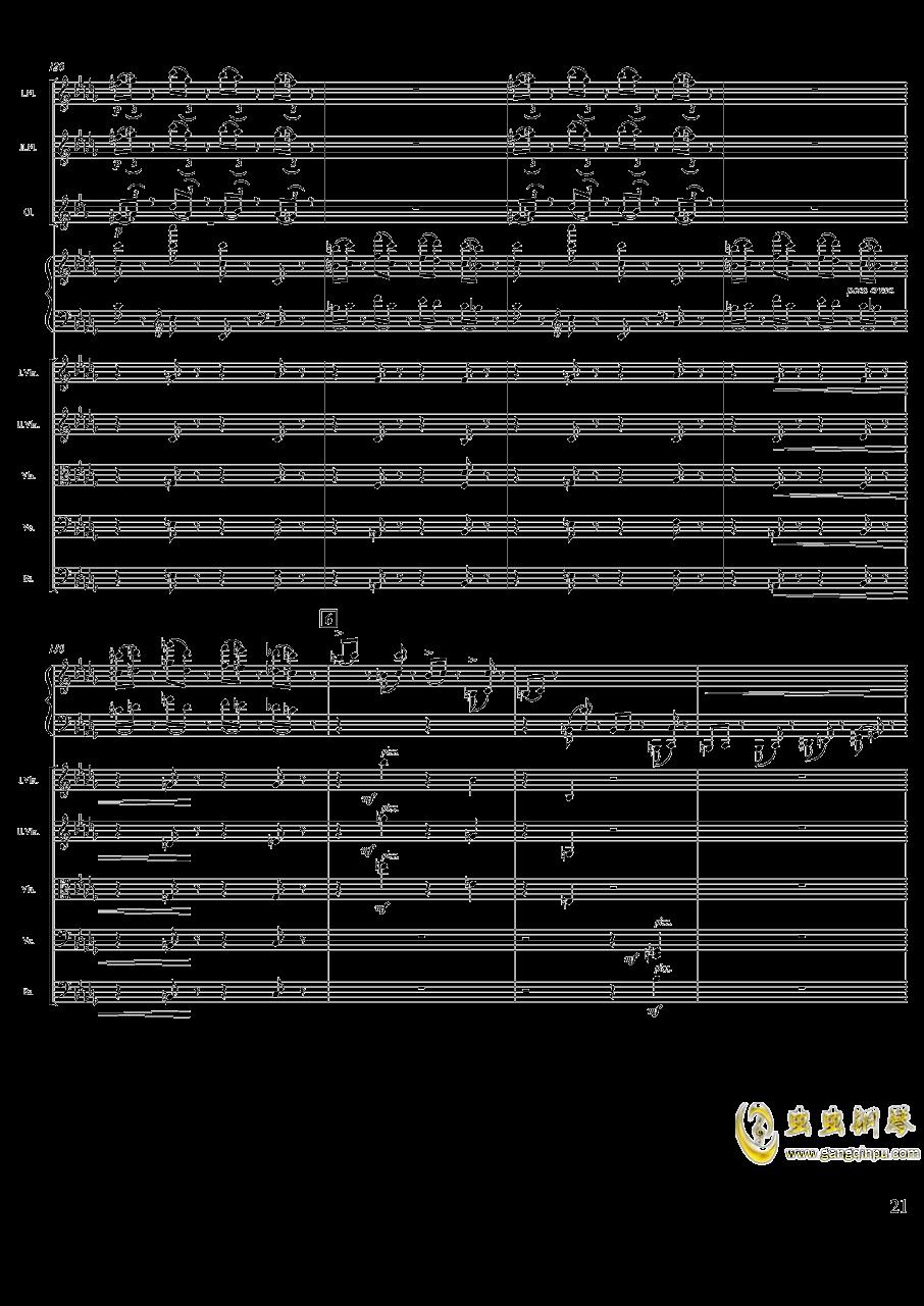 柴可夫斯基钢琴第一协奏曲钢琴谱 第21页