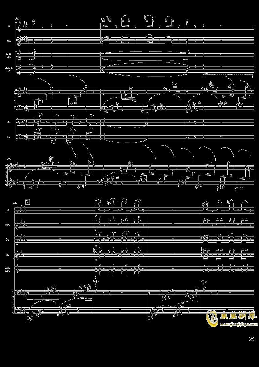 柴可夫斯基钢琴第一协奏曲钢琴谱 第23页