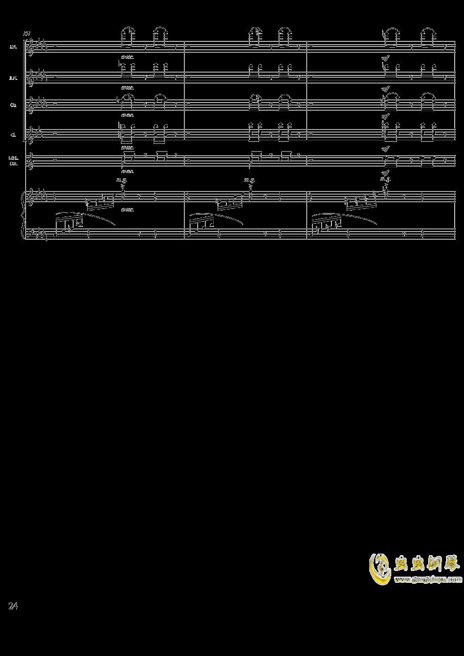 柴可夫斯基钢琴第一协奏曲钢琴谱 第24页