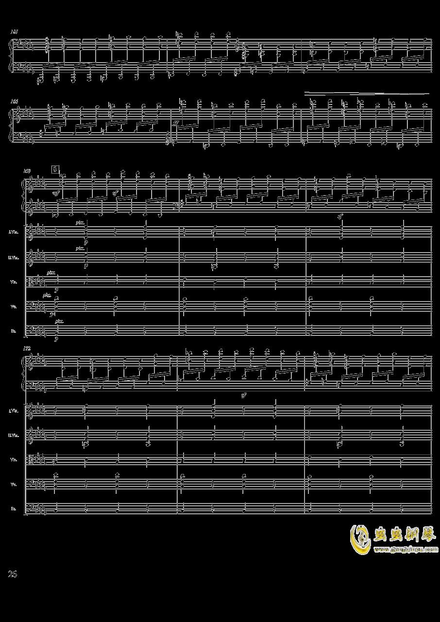 柴可夫斯基钢琴第一协奏曲钢琴谱 第26页