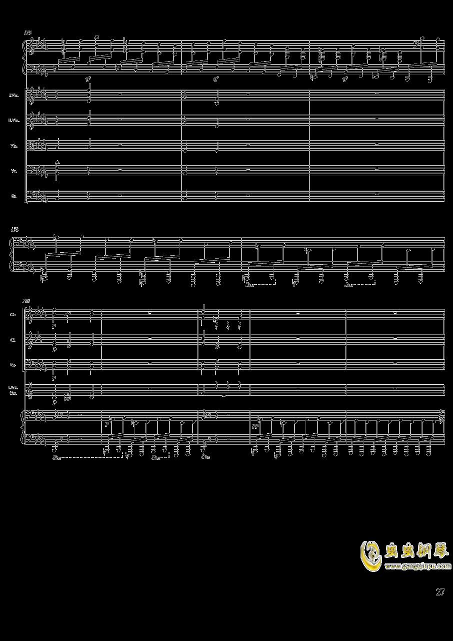 柴可夫斯基钢琴第一协奏曲钢琴谱 第27页