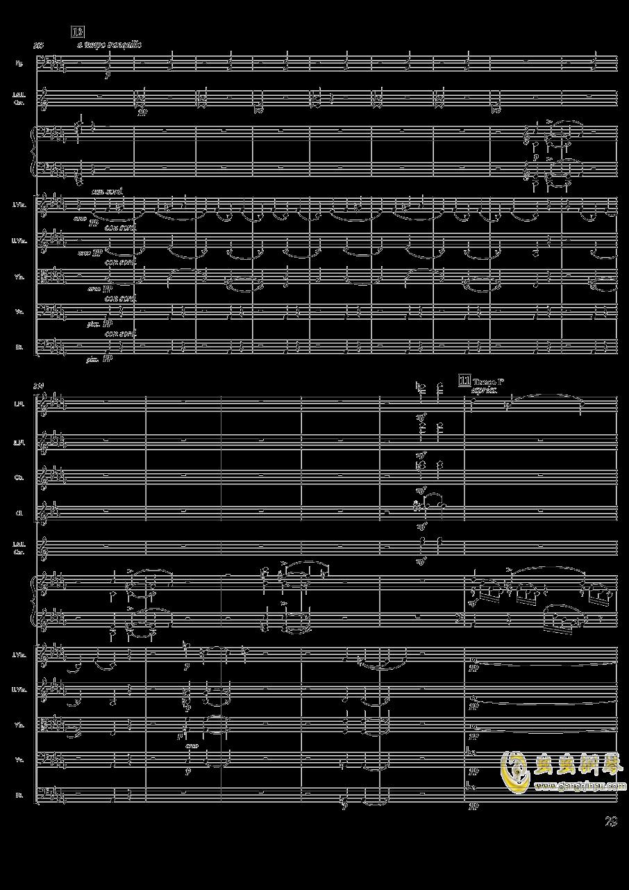 柴可夫斯基钢琴第一协奏曲钢琴谱 第29页
