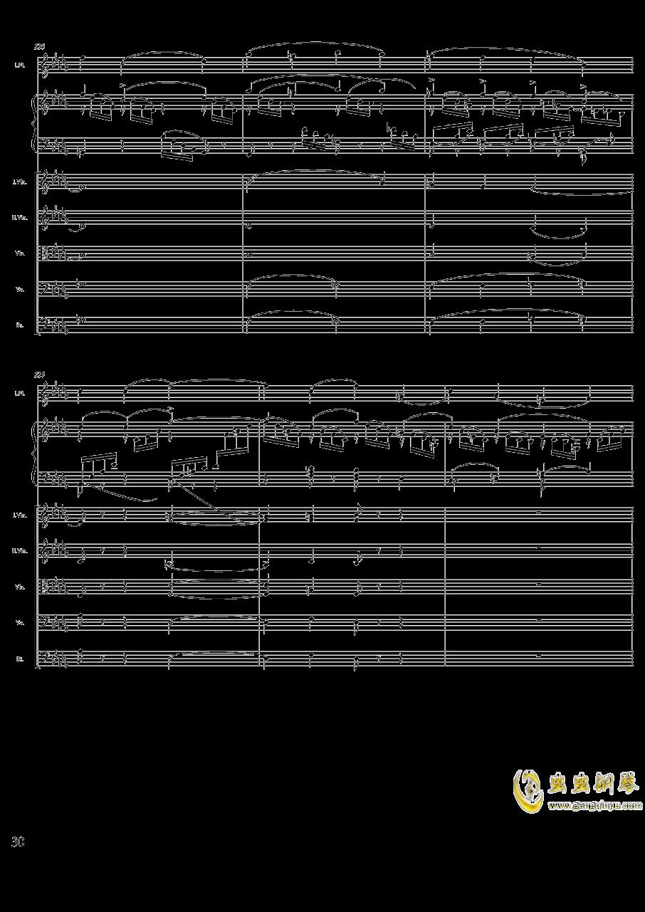 柴可夫斯基钢琴第一协奏曲钢琴谱 第30页