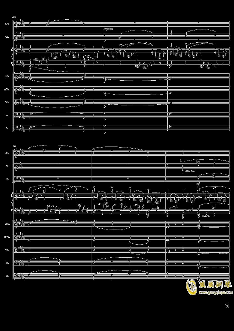 柴可夫斯基钢琴第一协奏曲钢琴谱 第31页
