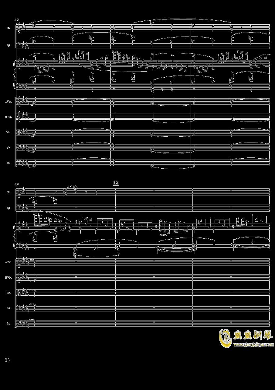 柴可夫斯基钢琴第一协奏曲钢琴谱 第32页