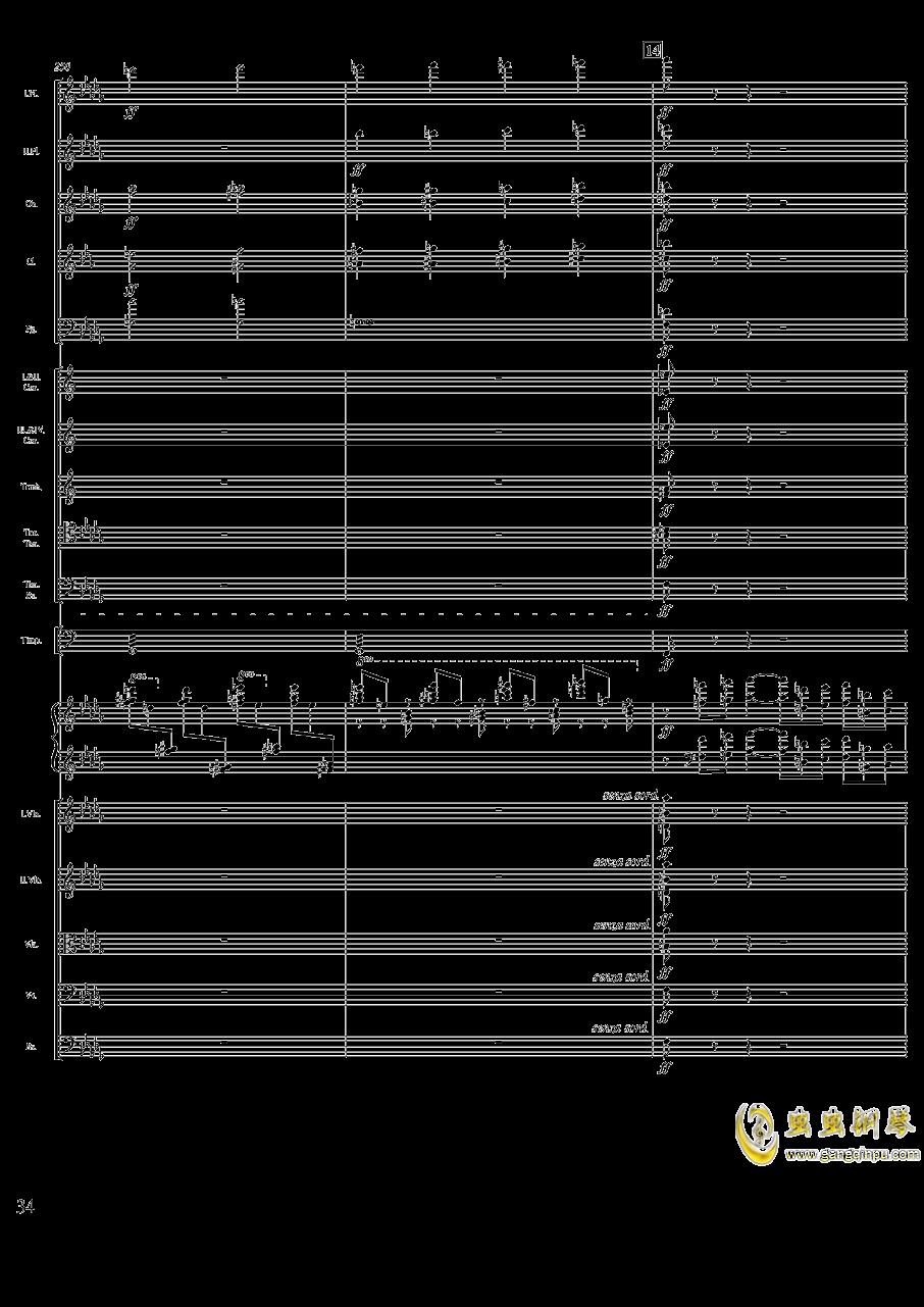 柴可夫斯基钢琴第一协奏曲钢琴谱 第34页