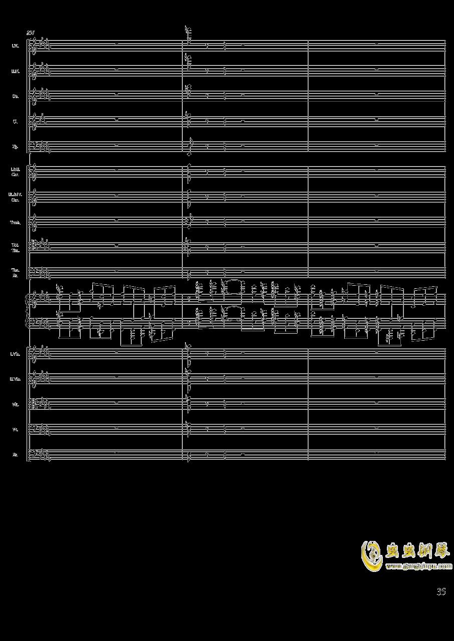 柴可夫斯基钢琴第一协奏曲钢琴谱 第35页