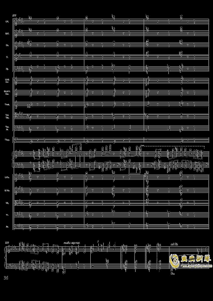 柴可夫斯基钢琴第一协奏曲钢琴谱 第36页