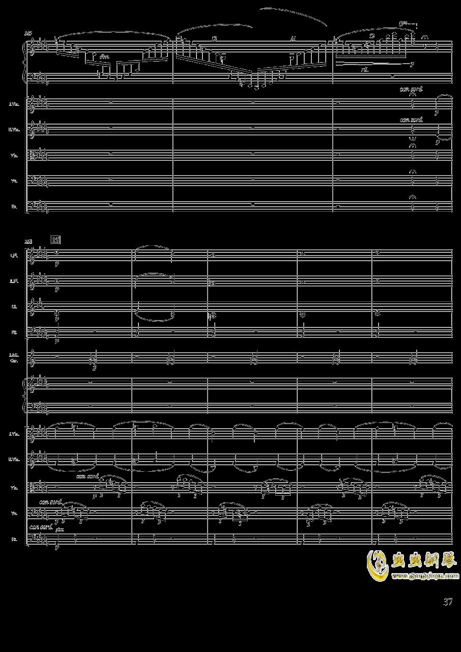 柴可夫斯基钢琴第一协奏曲钢琴谱 第37页