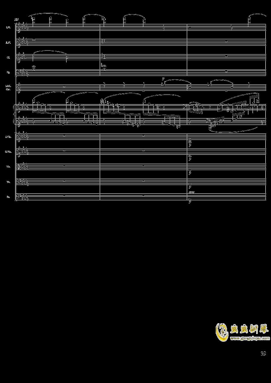 柴可夫斯基钢琴第一协奏曲钢琴谱 第39页