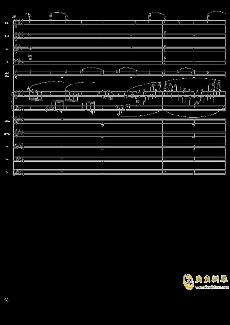 柴可夫斯基钢琴第一协奏曲钢琴谱 第40页