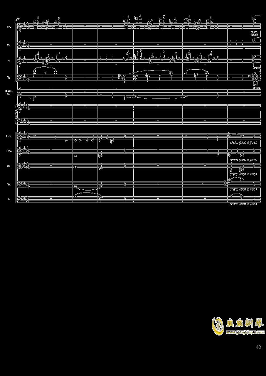 柴可夫斯基钢琴第一协奏曲钢琴谱 第43页
