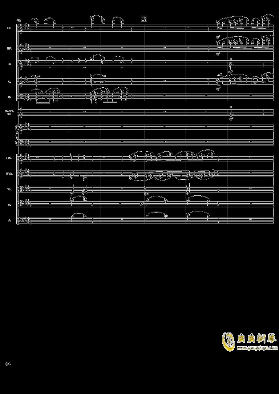 柴可夫斯基钢琴第一协奏曲钢琴谱 第44页