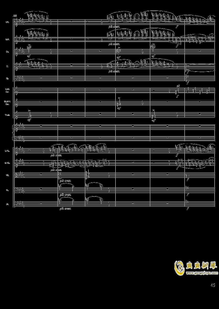 柴可夫斯基钢琴第一协奏曲钢琴谱 第45页