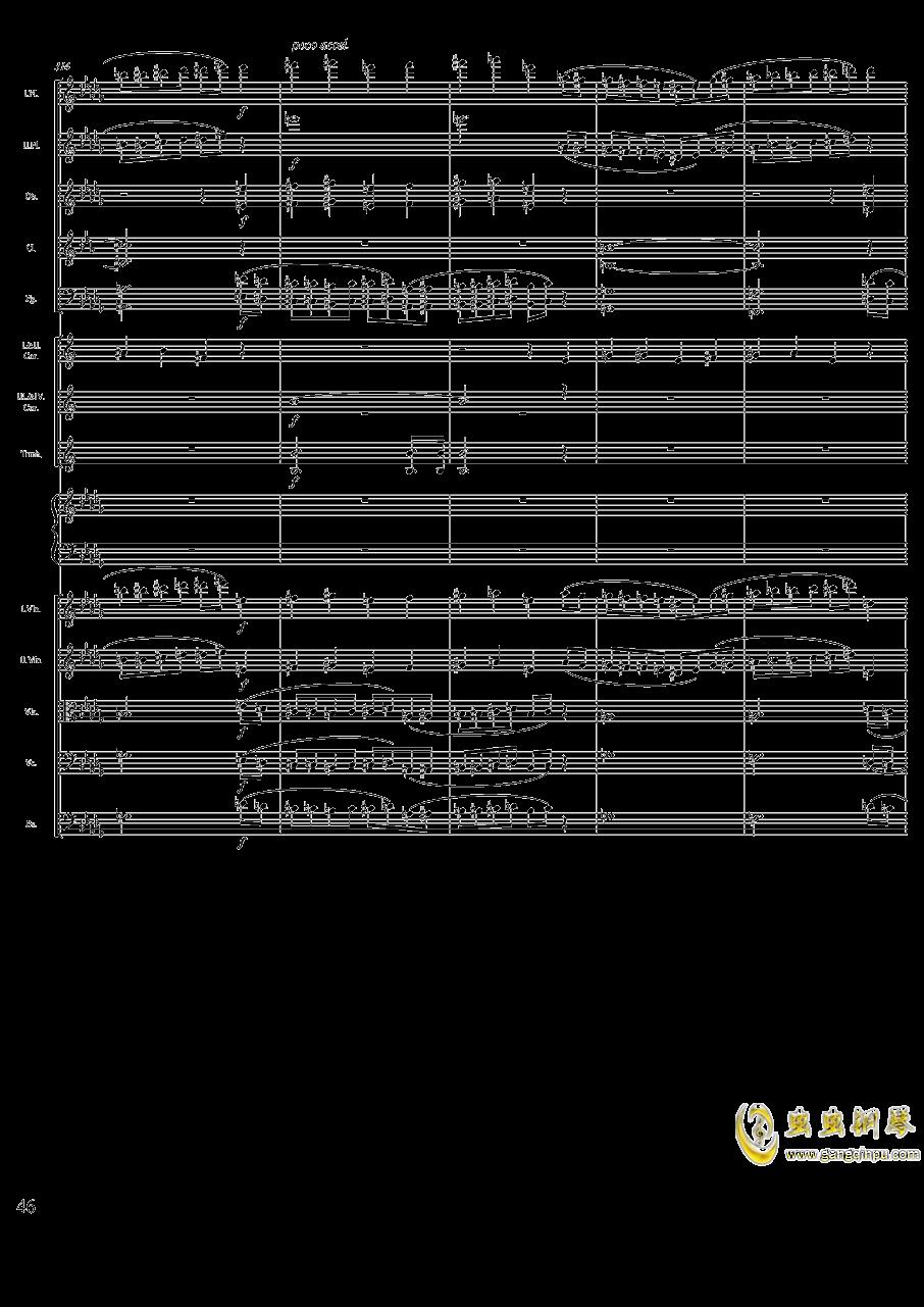 柴可夫斯基钢琴第一协奏曲钢琴谱 第46页