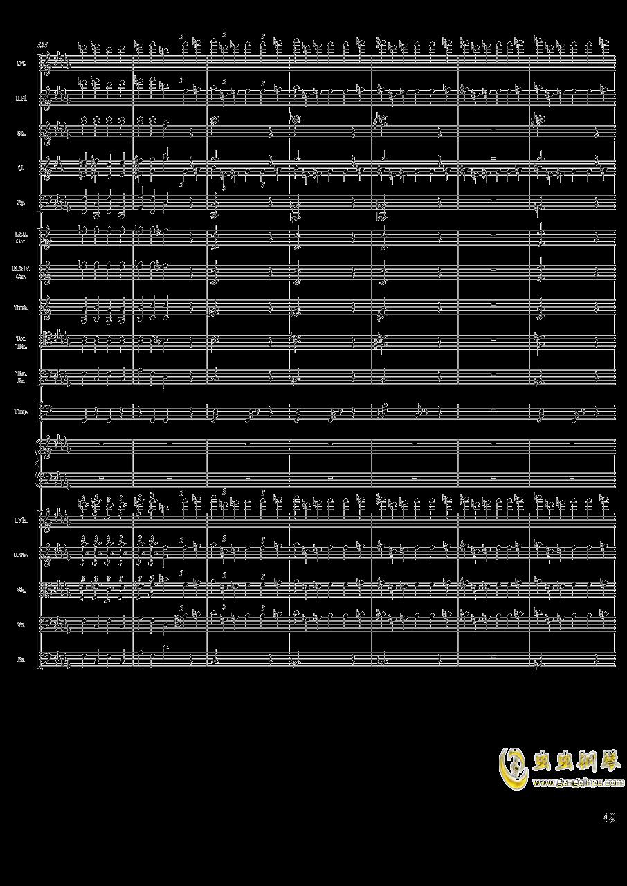 柴可夫斯基钢琴第一协奏曲钢琴谱 第49页