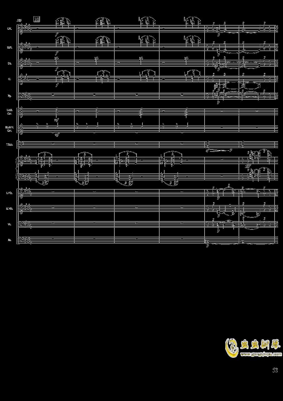 柴可夫斯基钢琴第一协奏曲钢琴谱 第53页