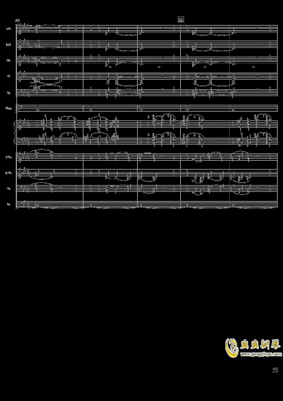 柴可夫斯基钢琴第一协奏曲钢琴谱 第55页