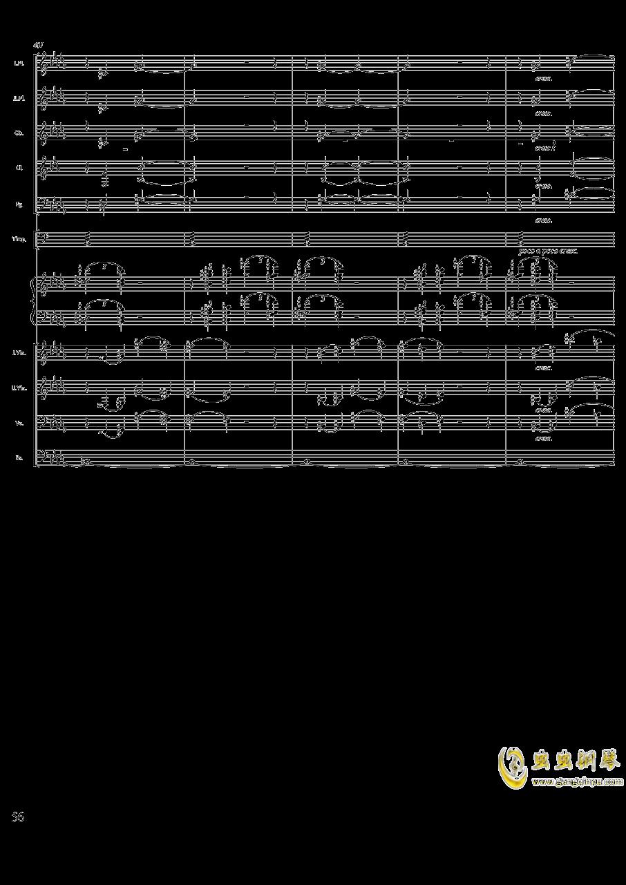 柴可夫斯基钢琴第一协奏曲钢琴谱 第56页