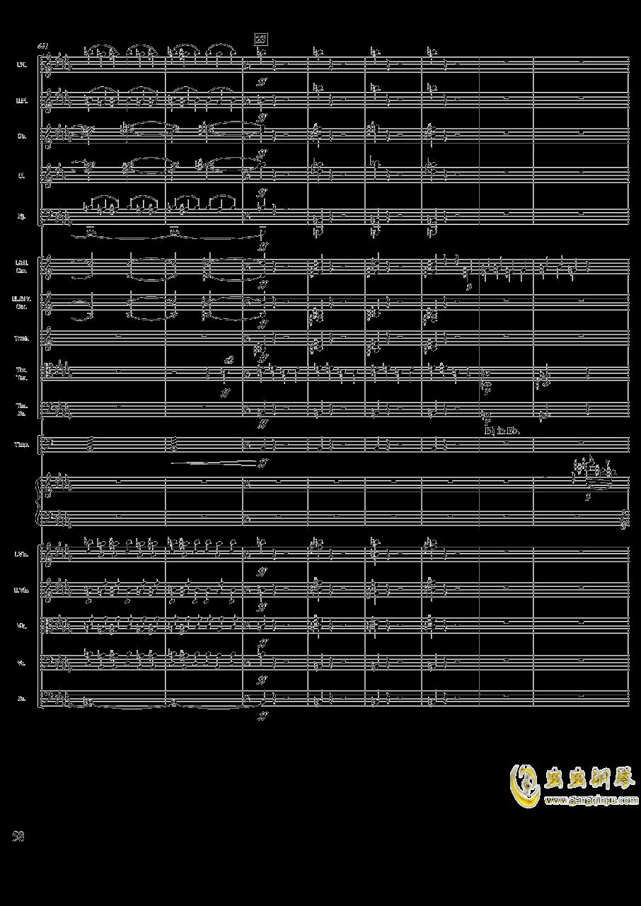 柴可夫斯基钢琴第一协奏曲钢琴谱 第58页