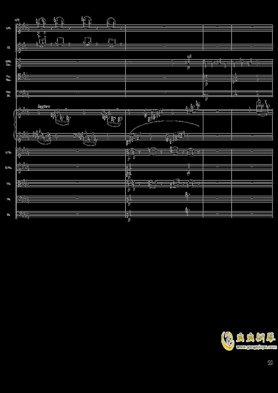 柴可夫斯基钢琴第一协奏曲钢琴谱 第59页