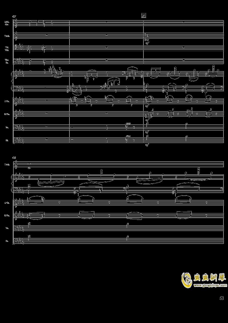 柴可夫斯基钢琴第一协奏曲钢琴谱 第61页