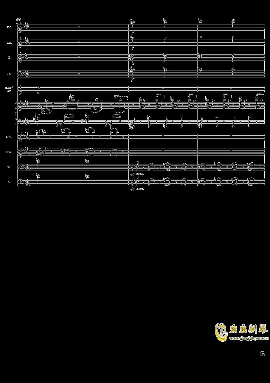 柴可夫斯基钢琴第一协奏曲钢琴谱 第63页