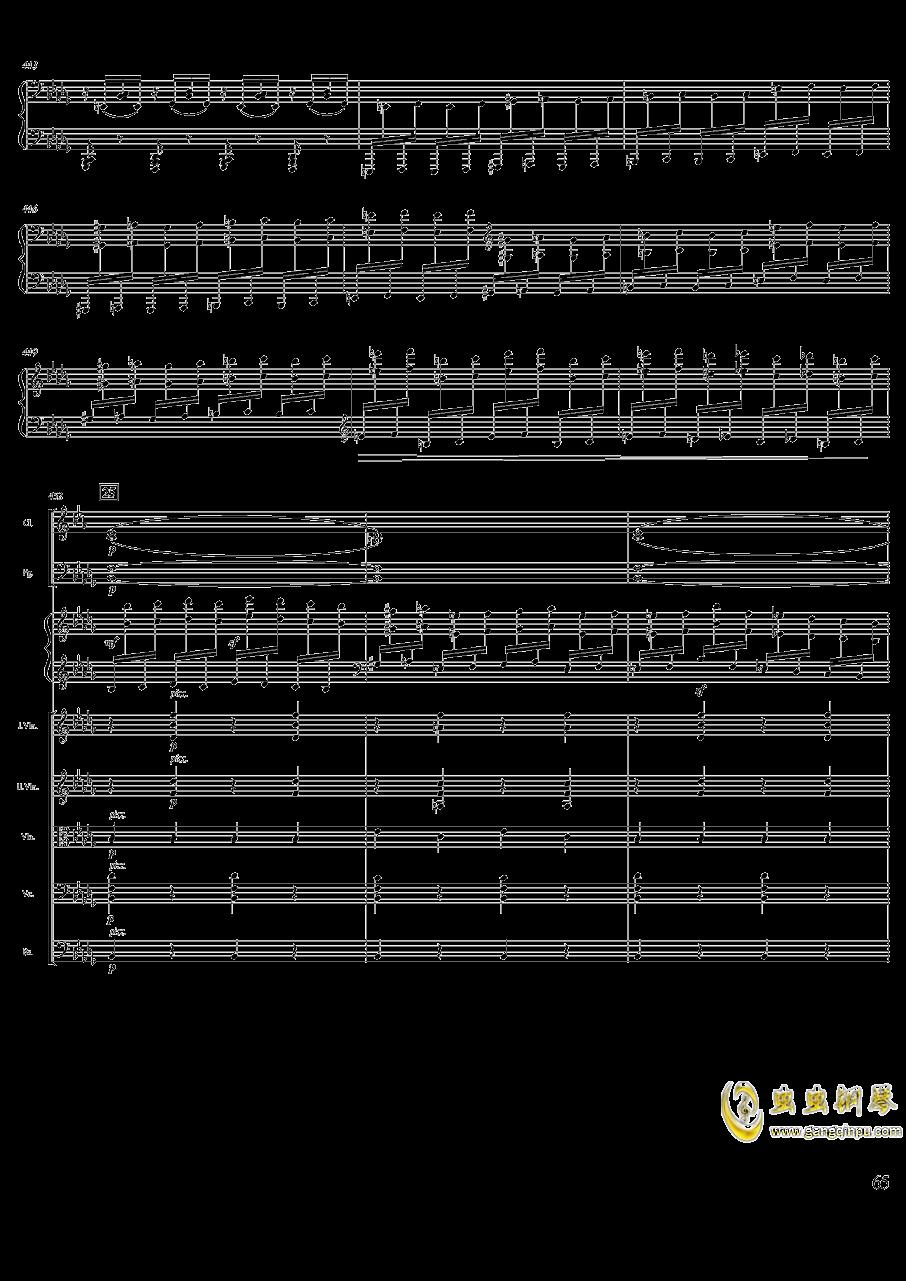 柴可夫斯基钢琴第一协奏曲钢琴谱 第65页