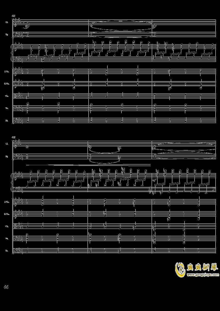 柴可夫斯基钢琴第一协奏曲钢琴谱 第66页
