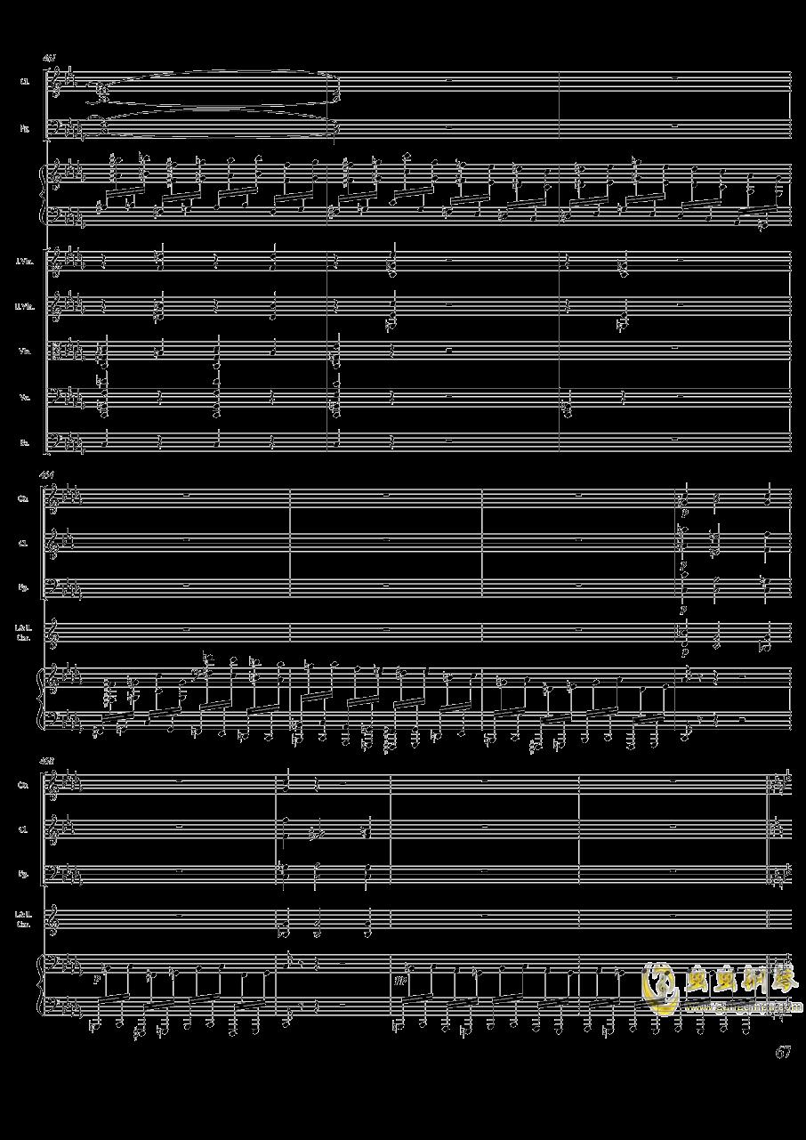 柴可夫斯基钢琴第一协奏曲钢琴谱 第67页