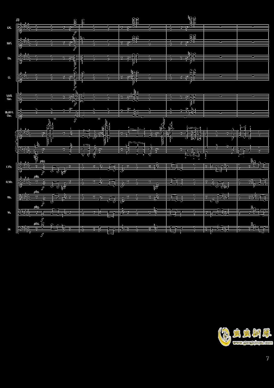 柴可夫斯基钢琴第一协奏曲钢琴谱 第7页