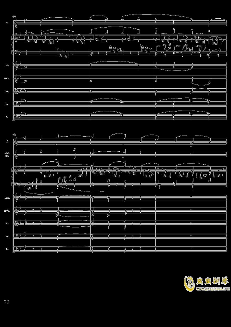 柴可夫斯基钢琴第一协奏曲钢琴谱 第70页