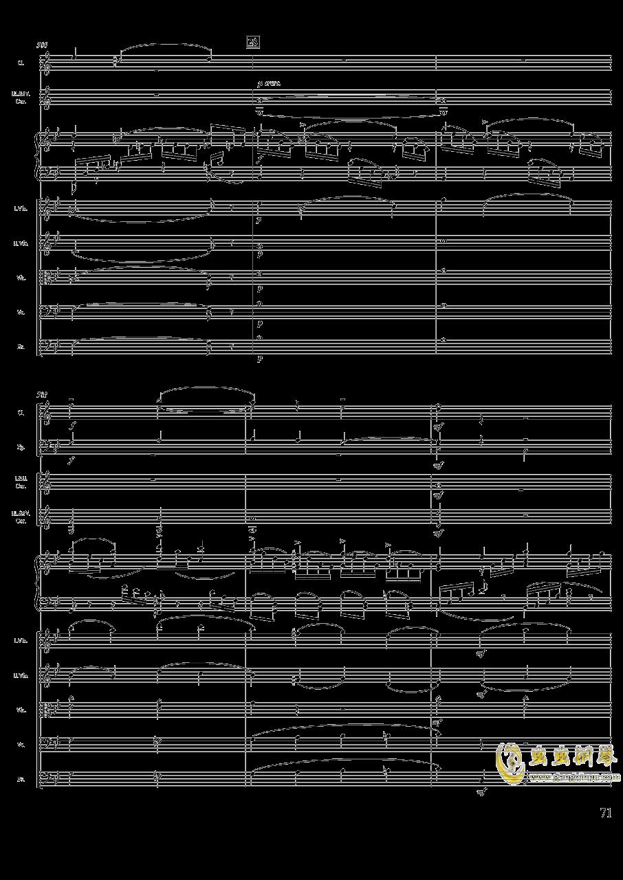 柴可夫斯基钢琴第一协奏曲钢琴谱 第71页